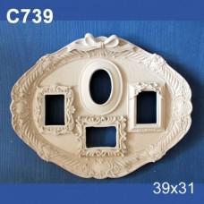 ÇERÇEVE 39X31